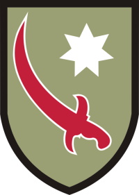 US Persian Gulf Command